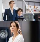 '시크릿 마더' 김소연, 사라진 언니 관련된 단서 찾는다