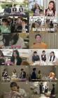 '로맨스패키지' 105호, 깜짝 선물 장면…최고의 1분 시청률 기록