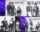 '개그콘서트-잘 좀 훼방' 장기영-임재백-최재원-임종혁-이상은-정승빈-최희령, 면접 대기 현장