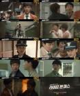 '라이프 온 마스' 2018 정경호 X 1988 박성웅, 아찔한 공조 시작