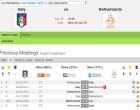 '유로 2020 점검' 이탈리아 VS 네덜란드 A매치 평가전...대표팀 명단·중계는?