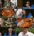 '수미네 반찬' 묵은지볶음, 묵은지찜 레시피는? 손맛 노하우 공개