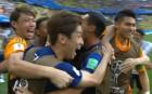 수적 우세 일본 콜롬비아에 4년 전 4대1 수모 설욕...亞 최초 남미 꺾는 파란