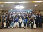 민주당 부산시의원 당선자 워크숍…의장단 선출 방식 논의