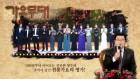 '가요무대'한혜진·금잔디·안다성·민수현·반가희·김소유外 '6월 신청곡'