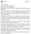 """이재명-김부선 설왕설래… """"거짓말 끝 없어""""- """"불순세력이 배후라고?"""""""