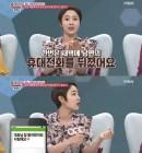 '동치미' 최영완, 남편 손남목과 여배우의 '사랑해요'문자 목격담 고백