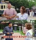 """'한끼줍쇼' 이경규, 김영찬 언급 """"K리그 사랑해야 해"""""""