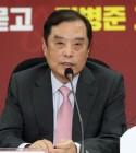 한국당 비대위원장에 김병준, 정치권 반응은?…무사 임명될까?