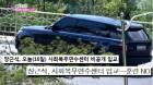 장근석, 16일 사회복무연수센터 비공개 입교..