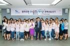 선거 참패 한국당 살림 줄인다