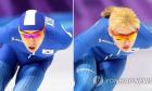 이승훈·김보름, 마지막 금메달 사냥 나선다