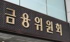 국내 핀테크 기업, 싱가포르 진출시 현지 지원 받는다