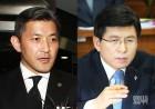 자유한국당 '수도 탈환' 플랜