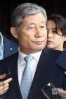 댓글공작 지휘 의혹 받는 배득식 전 기무사령관