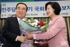 의사봉 잡는 문희상 국회의장 후보