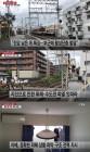 """'일본 오사카 지진' 지하철 긴급 정지·중상자 속출 """"이대로 죽는다는 생각 밖에…공포"""""""