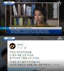 """'여배우 스캔들' 김부선, 이재명과의 동거한 이유 """"나와 잠자리 한 적극적인 남자"""""""