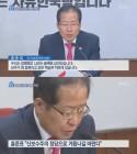 """'변호사 재개업 신청' 홍준표, 절필 선언 어땠나…""""마지막 막말은 들을 만하다"""""""