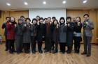 제주시 원도심 도시재생 '한짓골생활협동조합' 창립