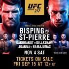 뉴욕 MSG에서 열리는 UFC 대회는 다르다