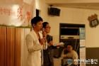 오감플러스, 육남매 아빠 가수 '박지헌'과 함께 'LOVE SOUND' 예비맘 응원 콘서트 진행