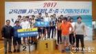 영덕교육청 도교육감배 구간마라톤 중등 우승...종합 3위