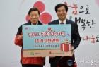 경산서 '희망2018나눔캠페인 특별방송모금' 행사 열려