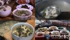 '한국인의 밥상' 일 년을 기다렸다 남쪽 바다 해장국…배우 최불암 진행