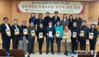 '한국어 배우기 교육 열풍 태국 중등학교까지 확산'