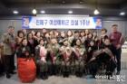 진해 여성예비군 분대 '창설 1주년'