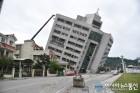 괌 지진 규모 6.0 어느 정도? '강도 5의 지진보다 32배 이상 강력'