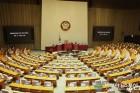 국회, 임시국회 파행 '민생 법안 처리' 사실상 무산 위기