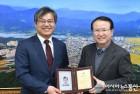 거창군, 김승휘 거창지원장에 명예군민증서 수여