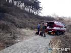 안산 풍도 야산에서 화재발생...70대 女 사망
