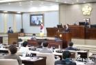 수원시의회, '의장 불신임' 무산…민주·바른당 투표 '불참'