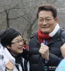 [포토]박상숙 대전시의원, 송영길과 필승 다짐