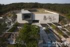 울산박물관, '다시 보는 명작영화' 행사