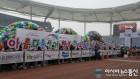 인천선관위, 제18회 인천국제마라톤대회 이색 선거홍보 펼쳐