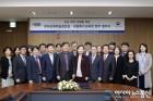 한국교육학술정보원, 국립특수교육원과 MOU 체결