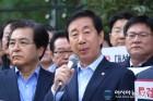 """김성태 """"드루킹 특검 수용시 추경·국민투표법 전향적 검토"""""""