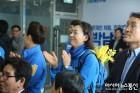 박남춘 의원 경선캠프 해단식에 참석한 김은경 예비후보