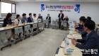 방송대 경남지역대학, 신임 류수노 총장에게 학교이전 건의 보고회 가져