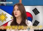 """'필리핀 손석희' 그레이스 리 """"평생 한국 국적으로 살 생각"""""""