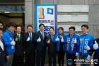 오중기 경북도지사 후보, 역대 최대 규모 선대위 출범