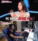'동상이몽' 인교진, 소이현의 2시간 게임 제한에 당황종합