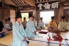 산청 단성향교, 성년의 날 '전통 성년례'