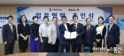 서원대학교-에어로케이㈜, 전문인력 양성 위한 업무협약 체결