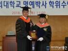 대구한의대, 필리핀 레미콘 회사 '10K' 김근한 대표 명예박사 학위 수여