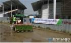 """전주농협, """"신동진 벼 밀묘 소식재배 이앙 영농연시회""""를 개최"""
